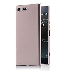Sony Xperia XZ Premium用ハードケース プラスチック 質感もマット M01 ソニー ローズゴールド