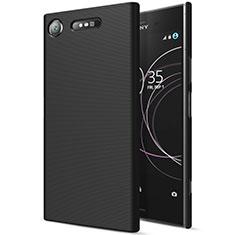 Sony Xperia XZ1用ハードケース プラスチック 質感もマット ソニー ブラック