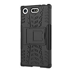 Sony Xperia XZ1 Compact用ハイブリットバンパーケース スタンド プラスチック 兼シリコーン カバー A01 ソニー ブラック