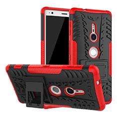 Sony Xperia XZ2用ハイブリットバンパーケース スタンド プラスチック 兼シリコーン カバー ソニー レッド