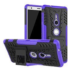 Sony Xperia XZ2用ハイブリットバンパーケース スタンド プラスチック 兼シリコーン カバー ソニー パープル