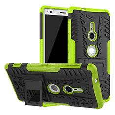 Sony Xperia XZ2用ハイブリットバンパーケース スタンド プラスチック 兼シリコーン カバー ソニー グリーン