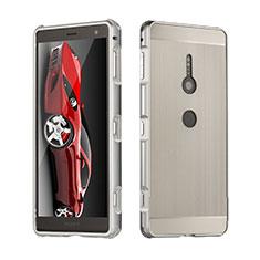 Sony Xperia XZ2用ケース 高級感 手触り良い アルミメタル 製の金属製 カバー ソニー シルバー