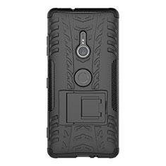 Sony Xperia XZ3用ハイブリットバンパーケース スタンド プラスチック 兼シリコーン カバー ソニー ブラック