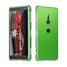Sony Xperia XZ3用ケース 高級感 手触り良い アルミメタル 製の金属製 カバー ソニー グリーン