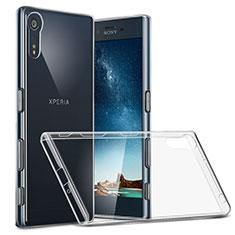 Sony Xperia XZs用極薄ソフトケース シリコンケース 耐衝撃 全面保護 クリア透明 T02 ソニー クリア
