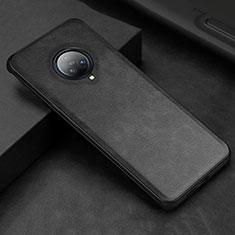 Vivo Nex 3用ケース 高級感 手触り良いレザー柄 S03 Vivo ブラック