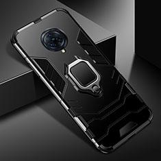 Vivo Nex 3用ハイブリットバンパーケース プラスチック アンド指輪 マグネット式 Vivo ブラック