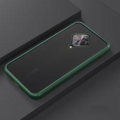 Vivo X50 Lite用ハイブリットバンパーケース プラスチック 兼シリコーン カバー U01 Vivo シアン