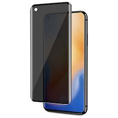 Vivo X50 Pro 5G用反スパイ 強化ガラス 液晶保護フィルム Vivo クリア