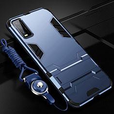 Vivo Y12s用ハイブリットバンパーケース スタンド プラスチック 兼シリコーン カバー Vivo ネイビー