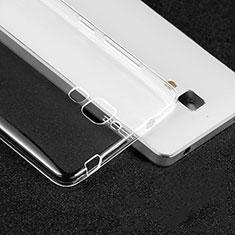 Xiaomi Mi 4 LTE用極薄ソフトケース シリコンケース 耐衝撃 全面保護 クリア透明 T02 Xiaomi クリア