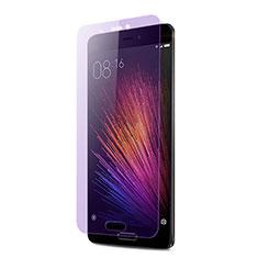 Xiaomi Mi 5用強化ガラス 液晶保護フィルム T06 Xiaomi クリア