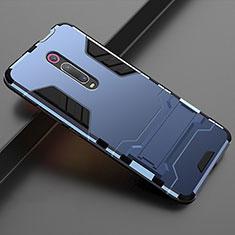 Xiaomi Mi 9T Pro用ハイブリットバンパーケース スタンド プラスチック 兼シリコーン カバー Xiaomi ネイビー
