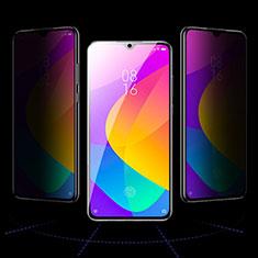 Xiaomi Mi A3用反スパイ 強化ガラス 液晶保護フィルム Xiaomi クリア