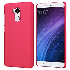 Xiaomi Redmi 4 Prime High Edition用ハードケース プラスチック メッシュ デザイン Xiaomi レッド