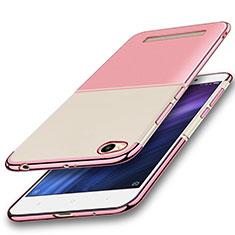 Xiaomi Redmi 4A用極薄ソフトケース シリコンケース 耐衝撃 全面保護 クリア透明 H01 Xiaomi ピンク
