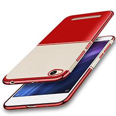 Xiaomi Redmi 4A用極薄ソフトケース シリコンケース 耐衝撃 全面保護 クリア透明 H01 Xiaomi レッド