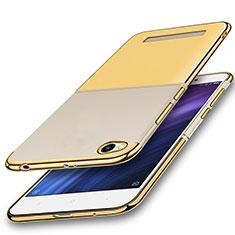 Xiaomi Redmi 4A用極薄ソフトケース シリコンケース 耐衝撃 全面保護 クリア透明 H01 Xiaomi ゴールド