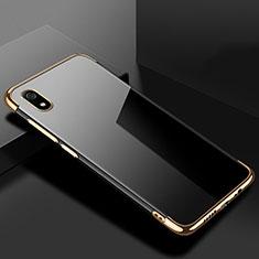 Xiaomi Redmi 7A用極薄ソフトケース シリコンケース 耐衝撃 全面保護 クリア透明 H01 Xiaomi ゴールド