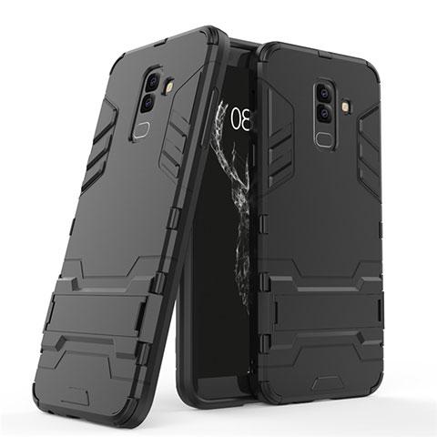 Samsung Galaxy A9 Star Lite用ハイブリットバンパーケース スタンド プラスチック 兼シリコーン サムスン ブラック