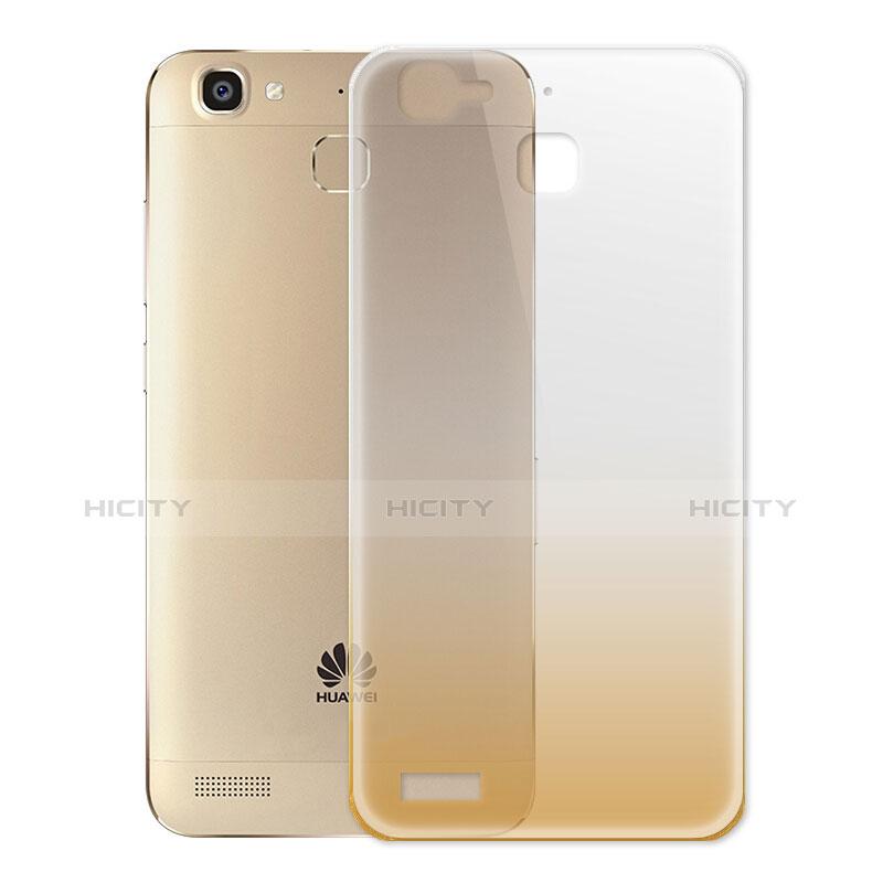Huawei P8 Lite Smart用極薄ソフトケース グラデーション 勾配色 クリア透明 ファーウェイ ゴールド