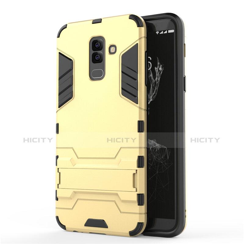 Samsung Galaxy A9 Star Lite用ハイブリットバンパーケース スタンド プラスチック 兼シリコーン サムスン ゴールド